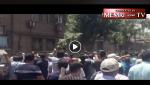 Manifestations en Iran: » Notre ennemi est à l'intérieur! C'est un mensonge que l'Amérique est notre ennemi!